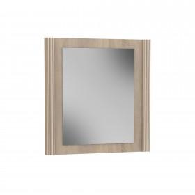 Espelho pequeno Importação Distrimobel El paquete cabe en el